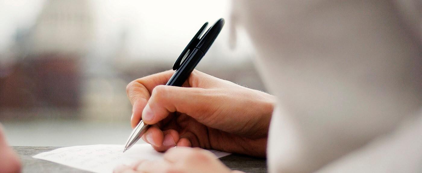 2.5小時教你寫出『攻心』文案